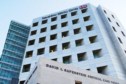 2006 SAPERSTEIN CRITICAL CARE TOWER (Building Exterior) (Cedars-Sinai History)
