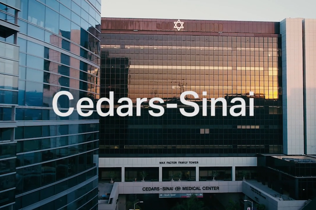 Cedars-Sinai recruitment video for prospective fellows and residents.